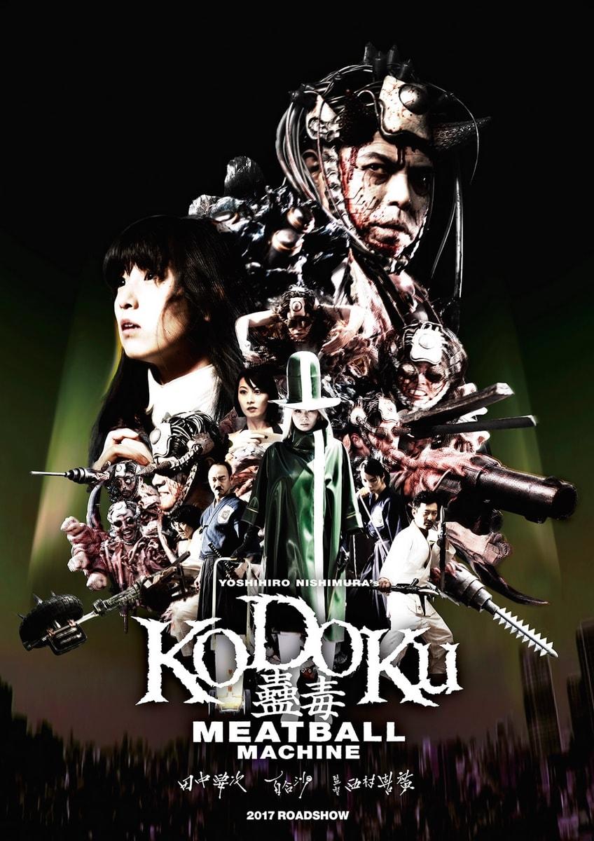 Meatball-Machine-Kodoku-Poster