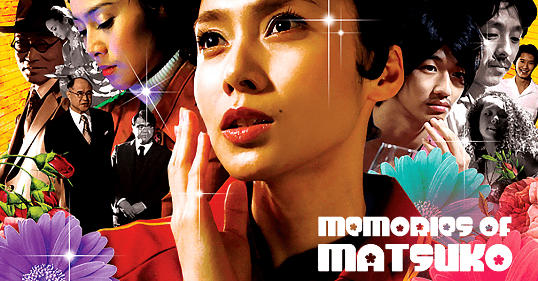 Memories of Matsuko Header